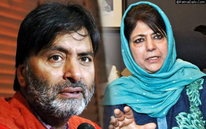 JKLF leader Yasin Malik and former J&K Chief Minister Mehbooba Mufti