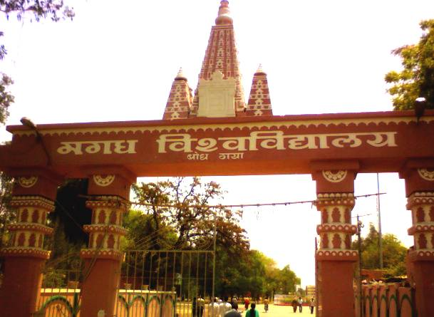 Magadh University, Bodh Gaya