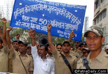 a pro-reservation rally in Patna.