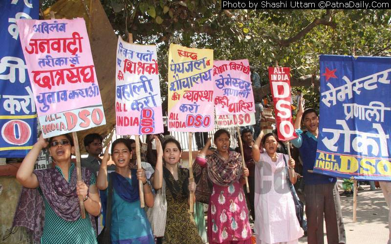 Students protesting in Patna (file photo).