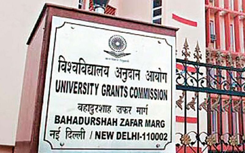 University Grant Commission (UGC)