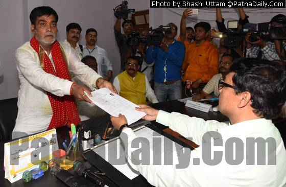 BJP incumbent from Pataliputra seat Ram Kripal Yadav filing his nomination papers on Thursday.