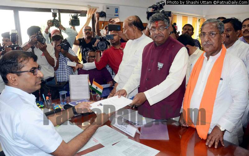 BJP candidate from Patna Saheb Ravi Shankar Prasad filing his nomination papers on Friday.