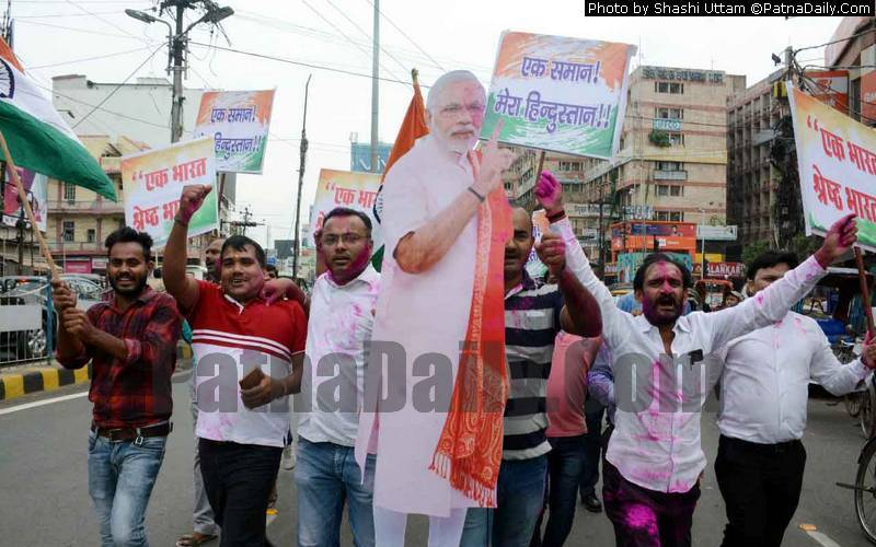 Students in Patna celebrating the scrapping of Article 370 in J&K by the Modi government.