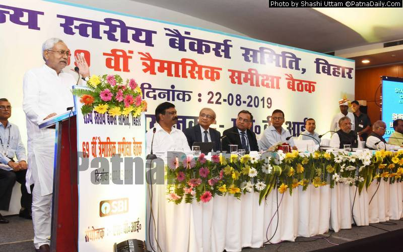 Chief Minister Nitish Kumar speaking at the quarterly meeting of bankers in Patna on Thursday.