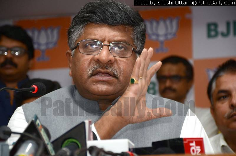 BJP MP from Patna Saheb and Union Minister Ravi Shankar Prasad (file photo).