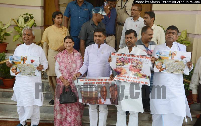 Rabri Devi and other RJD leaders protesting outside Bihar Assembly on Friday.