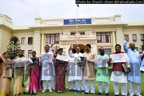 RJD leaders protesting outside Bihar Assembly on Friday.