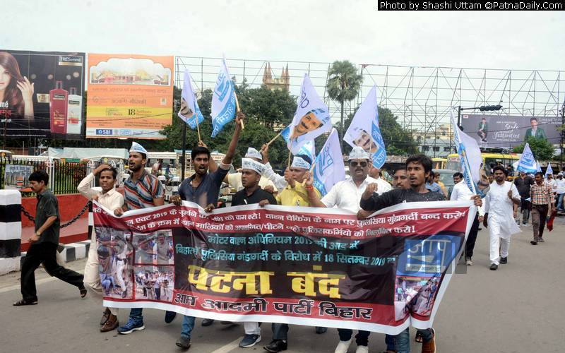 AAP leaders taking out a protest rally in Patna on Wednesday.