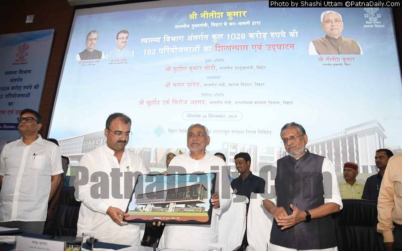 Nitish Kumar inaugurating new health care schemes in Patna on Thursday.