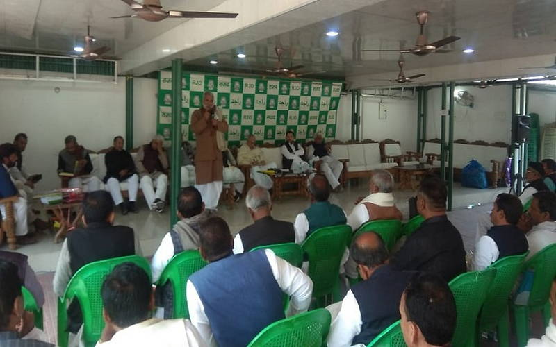 RJD meeting in Patna on Sunday.
