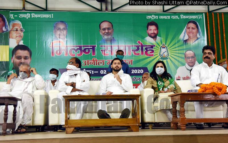 RJD holding membership drive in Patna on Thursday.
