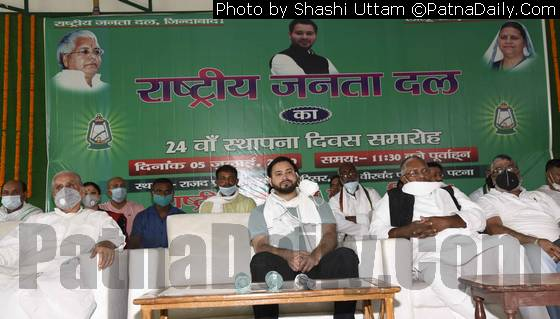RJD leaders having a meeting in Patna on Sunday.